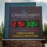 Metal Signs monument digital message outdoor custom 240x300 150x150